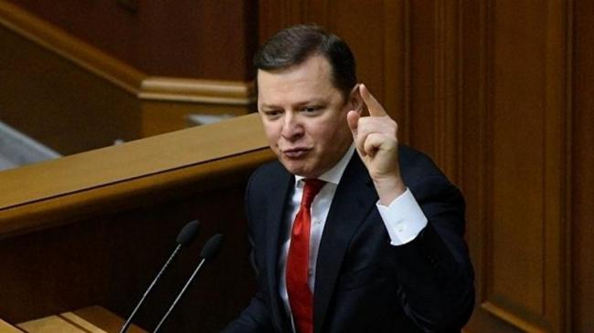 Ляшко считает провальными результаты саммита Украина-ЕС