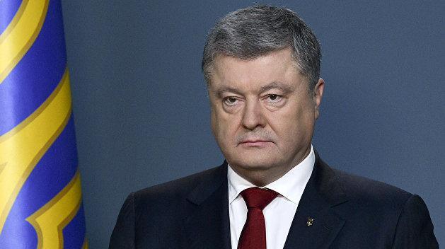 Порошенко отреагировал на расширенную люстрацию имени Зеленского