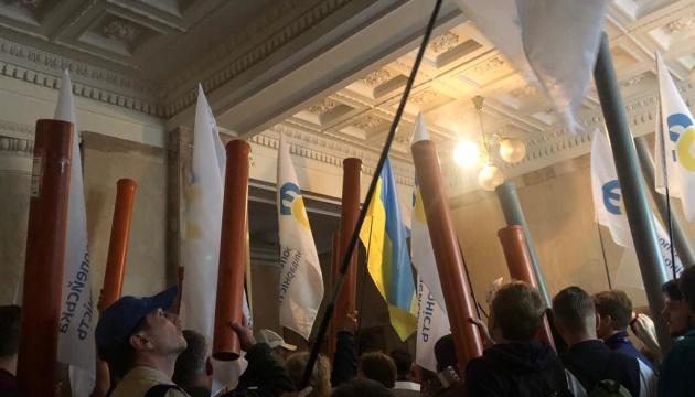 «Евросолидарность» требует от Трубы прекратить политические преследования