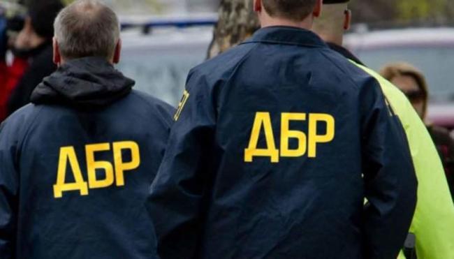 ГБР заявляет об утечке информации по связанным с Порошенко делам