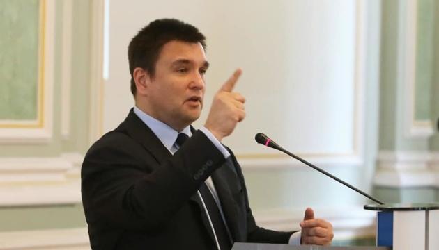 Климкин хочет предложить украинский как один из официальных языков ООН