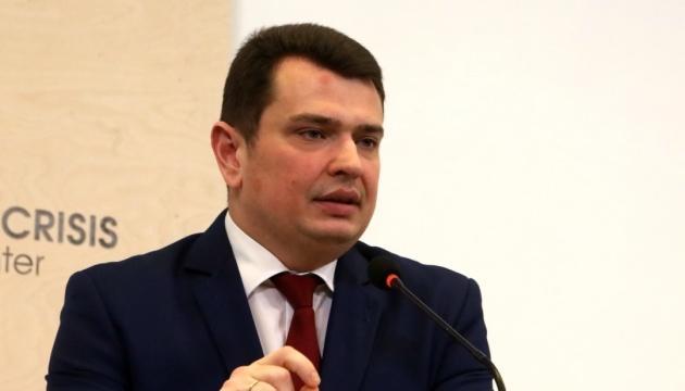 СБУ начала передавать в НАБУ дела на топ-чиновников