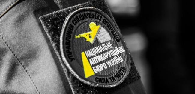 В НАБУ сообщили подробности обыска в бывшей компании Гонтаревой
