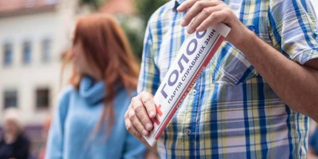 Опора назвала партию-лидера по расходам на политическую рекламу в Facebook
