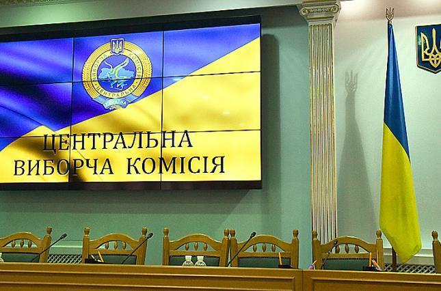 Выборы в Раду: ЦИК обработал более 60% протоколов