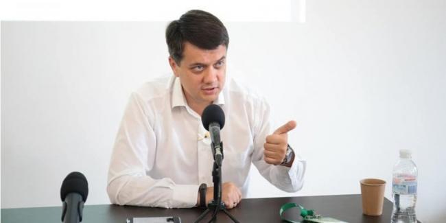 Зеленский - Рада - Кабмин. Разумков заявил о новом принципе принятия решений