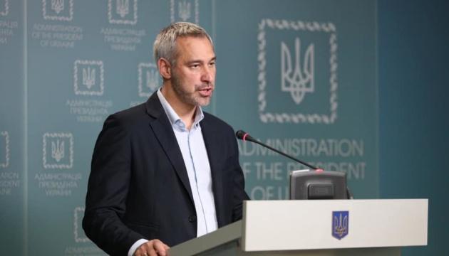 """Рябошапка оценивает свои шансы стать генпрокурором как """"50 на 50"""""""