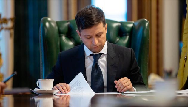 Зеленский назначил заместителя председателя Службы внешней разведки