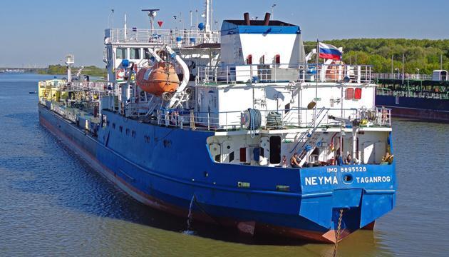 Задержание танкера РФ: Украина создала прецедент для мирного разрешения споров — США