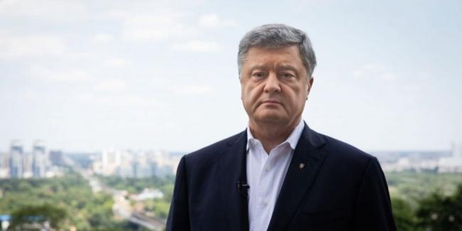 Адвокат Порошенко опроверг слова Трубы об 11 уголовных производствах в отношении экс-президента
