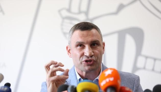 Кличко обратился в НАБУ по поводу заявления Богдана