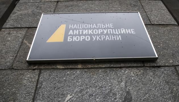 НАБУ подтверждает, что открыло дело по заявлению Кличко
