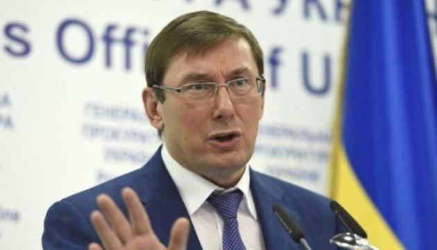 Окружение Януковича спрятало в США $7 миллиардов - Луценко