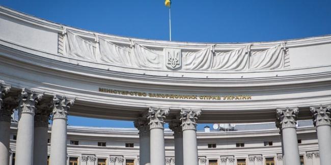 В МИД Украины опровергли информацию о задолженности перед СНГ