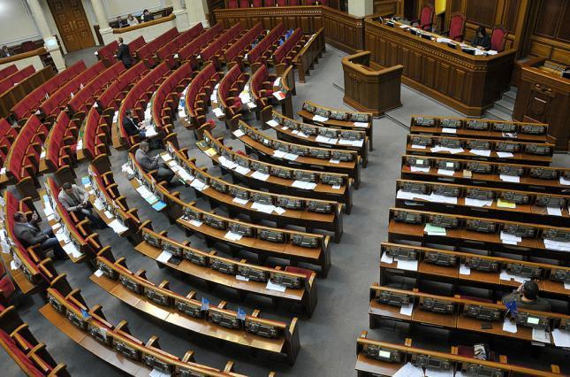 Депутаты поспорили из-за распределения мест в зале Рады