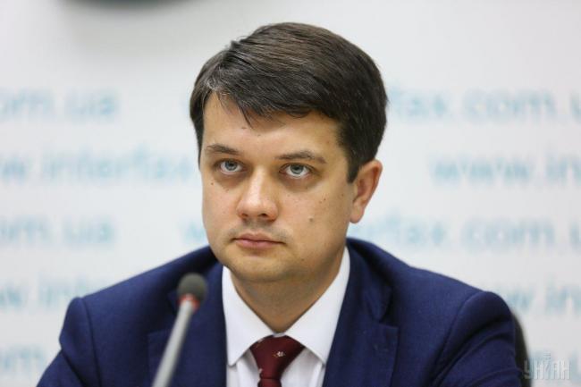 Разумков рассказал, что ждет нардепов-нарушителей от Слуги народа