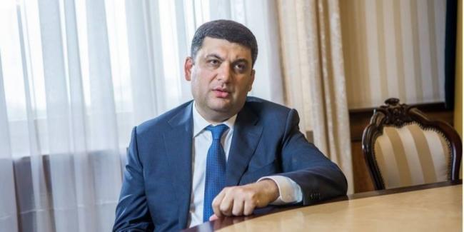 Правительство Гройсмана готовит переходные документы для нового премьера и министров
