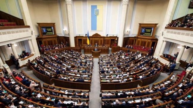 Депутаты определились с повесткой первого заседания новой Рады
