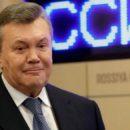 Янукович в деле о расстрелах на Майдане: в ГПУ рассказали, в каких преступлениях подозревают президента-беглеца