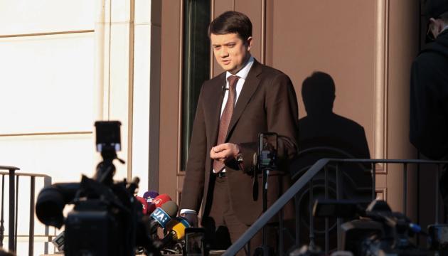 Разумков не хочет затягивать с назначением нового Кабмина