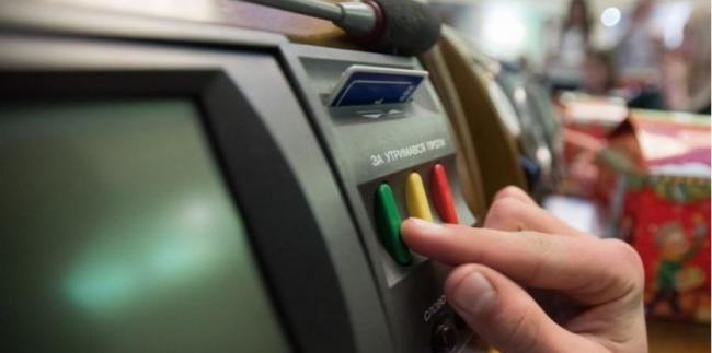 СБУ и ГБР заблокировали тестирование новой сенсорной кнопки в Раде — Парубий