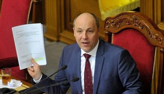 Парубий подписал Избирательный кодекс с открытыми списками