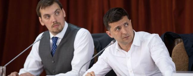 Зеленский внес в Раду законопроект о Нацгвардии