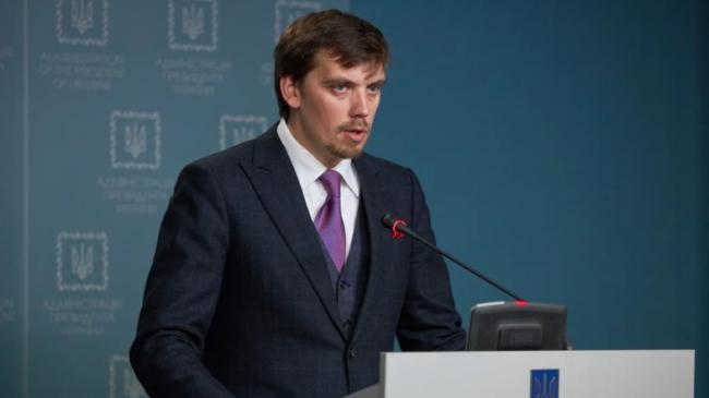 Рада назначила Гончарука премьер-министром