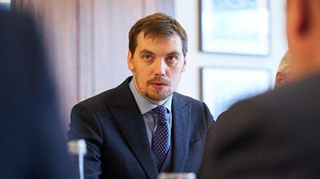Гончарук назвал тактическую цель нового правительства