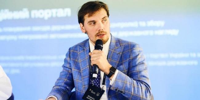 Гончарук хочет вывести все госпредприятия в отдельный холдинг и поделить Укрзализныцю