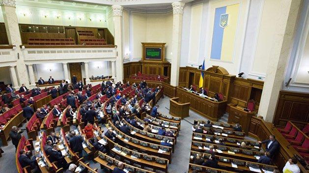 Стало известно, когда Верховная Рада проголосует за снятие депутатской неприкосновенности