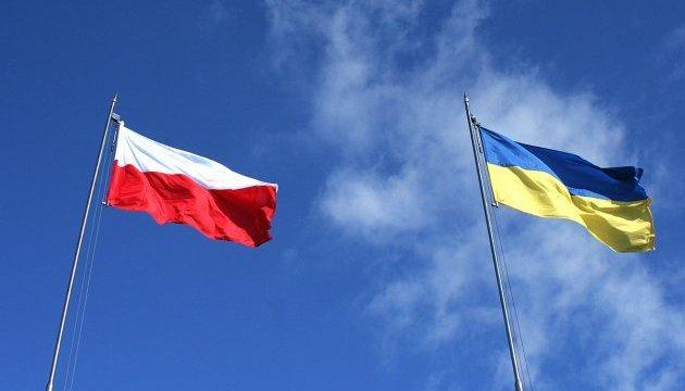 Польша и дальше будет поддерживать евроинтеграцию Украины