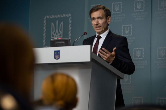 У Зеленского готовят новые изменения в Конституцию