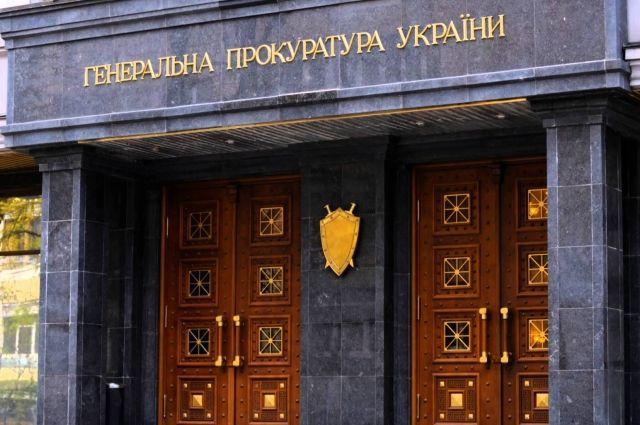 Верховная Рада приняла законопроект о реформе прокуратуры в первом чтении