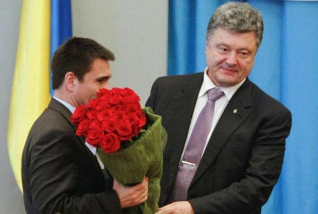 НАБУ завело дело против Климкина и Порошенко