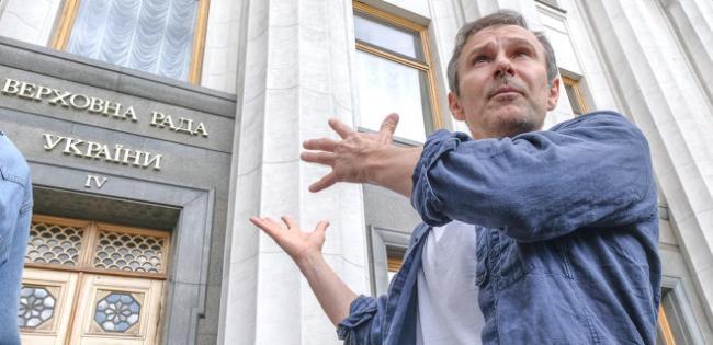 Мы до сих пор не услышали о стратегии Зеленского по РФ - Вакарчук