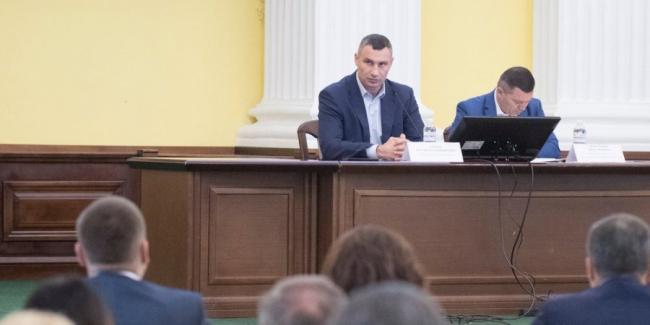 Кличко начал консультации о досрочном прекращении полномочий Киевсовета