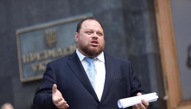 Стефанчук подал законопроект о кнопкодавстве