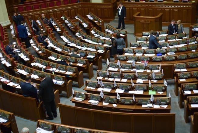 Рада приняла два законопроекта, касающиеся судебной реформы