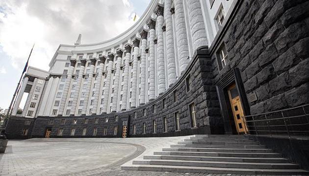Кабмин обнародовал ряд кадровых назначений в министерствах