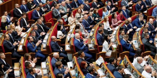 Рада поддержала реформу ГПУ