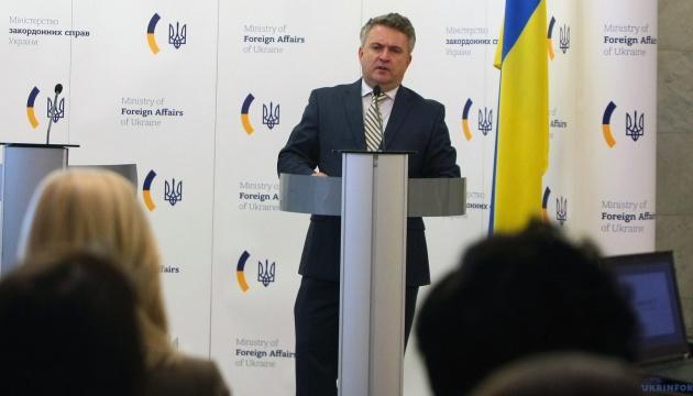 Украина не снимает вопрос миротворцев ООН на Донбассе