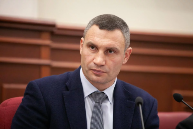 Кличко просит распустить Киевский городской совет