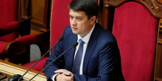Разумков подписал закон об импичменте президента