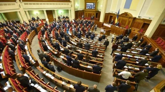 Рада поддержала проверку получателей пенсий и субсидий