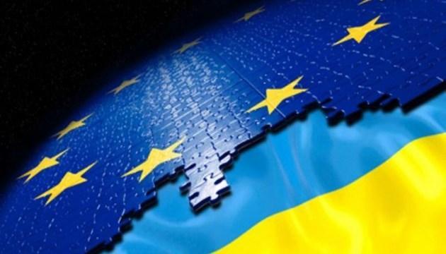 Стратегический курс Украины на вступление в ЕС и НАТО неизменен — правительство