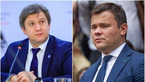 Данилюк ушел из-за Богдана и Коломойского, – СМИ