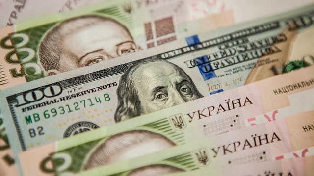 Как осуществить обмен валюты
