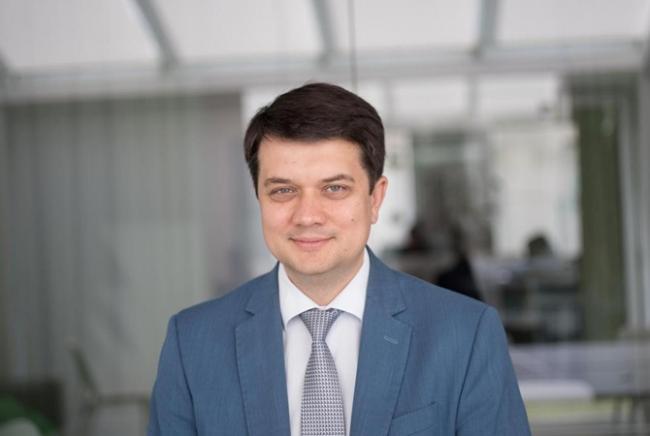 Разумков подтверждает свою отставку с поста главы партии