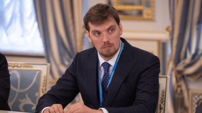 Гончарук: программа Кабмина разработана с учетом реинтеграции Донбасса